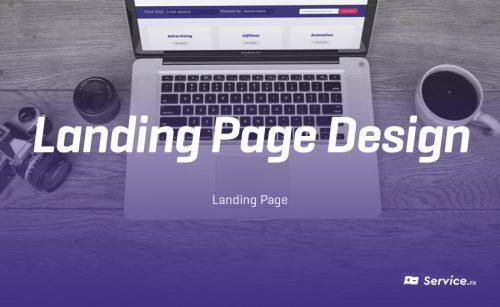 Landing page design – General